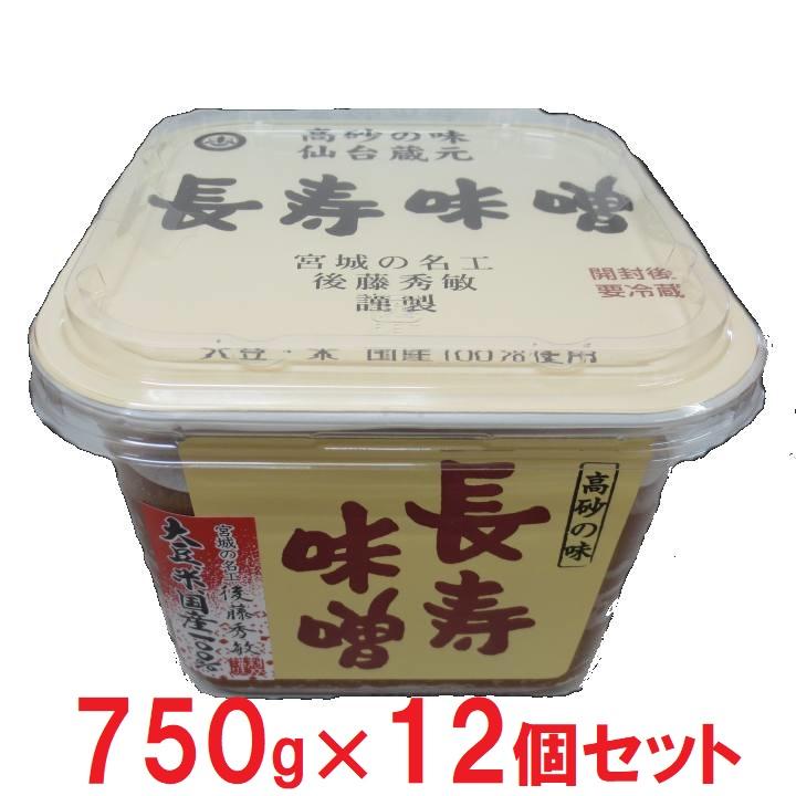 宮城【東松島長寿味噌】田舎味噌 カップ×12の商品画像