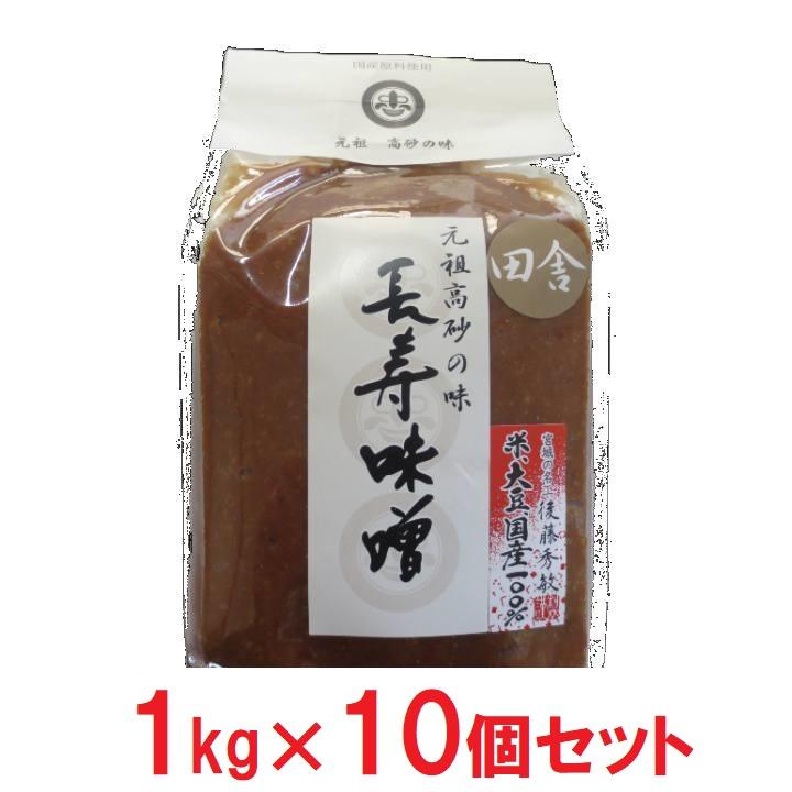 宮城【東松島長寿味噌】田舎味噌 袋×10の商品画像
