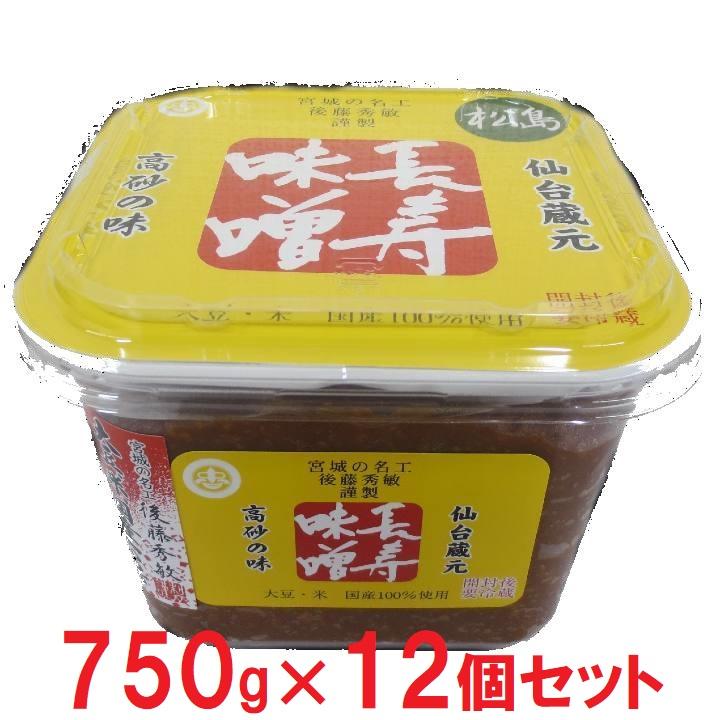 宮城【東松島長寿味噌】松島味噌赤 カップ 750g×12の商品画像
