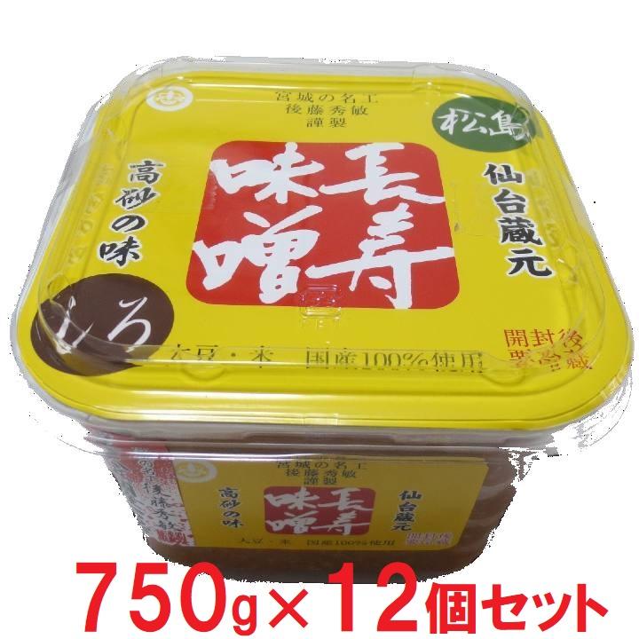 宮城【東松島長寿味噌】松島味噌白 カップ 750g×12の商品画像