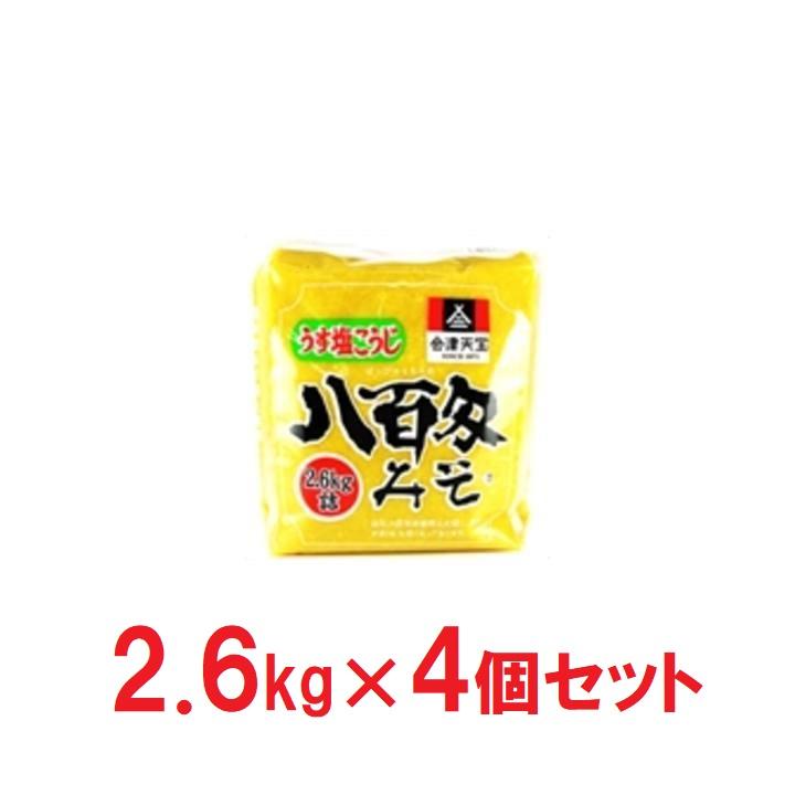 福島【会津天宝】八百匁みそうす塩×4の商品画像