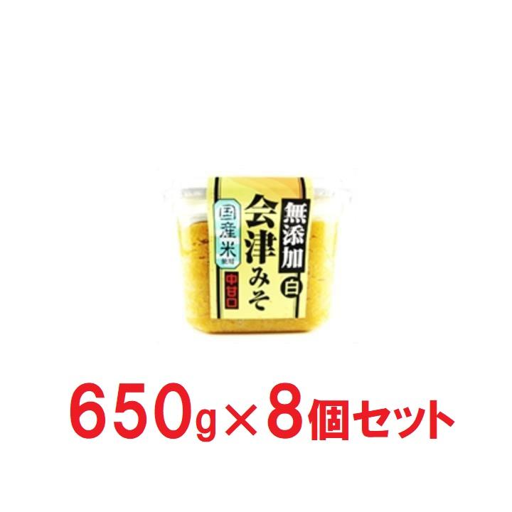 福島【会津天宝】無添加 白×8の商品画像