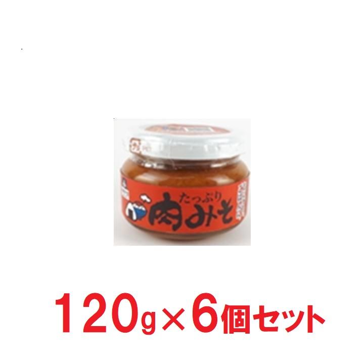 福島【会津天宝】たっぷり肉味噌×6の商品画像