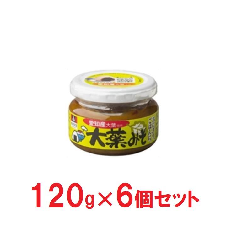 福島【会津天宝】大葉みそ×6の商品画像