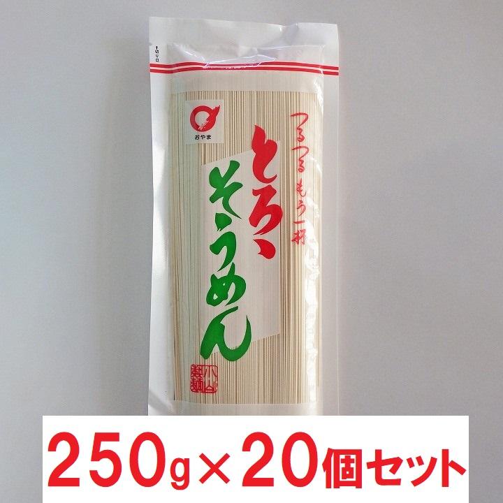 岩手【小山製麺】とろろそうめん×20の商品画像