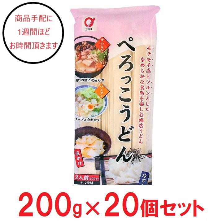 [岩手]小山製麺 ぺろっこうどん×20の商品画像