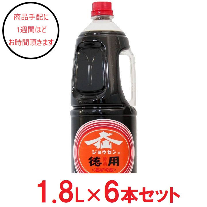 [宮城]仙台味噌醤油 上仙 徳用醤油×6の商品画像