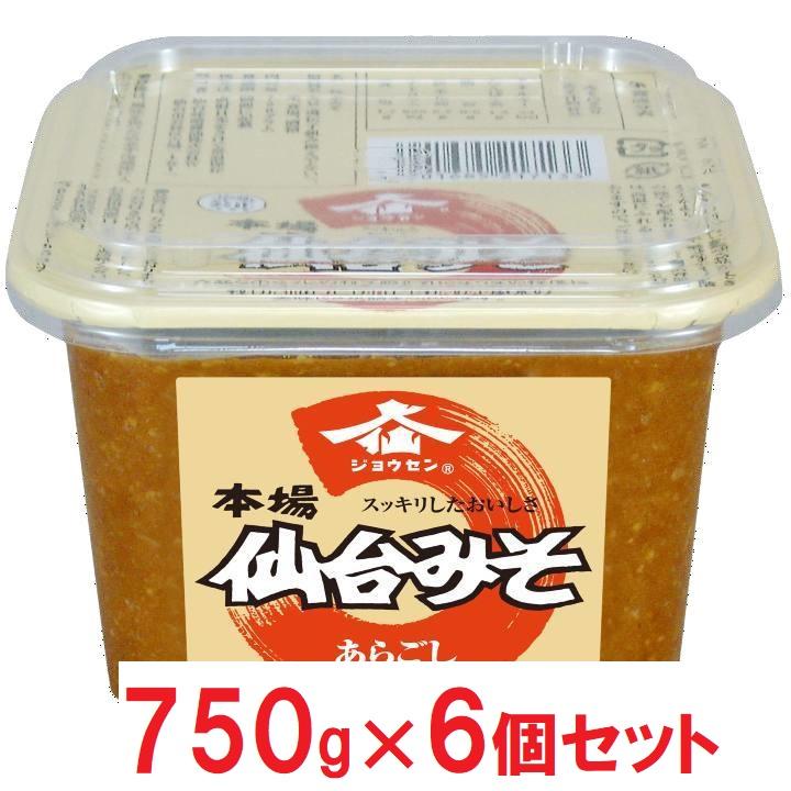 宮城【仙台味噌醤油】上仙仙台味噌カップ×6の商品画像