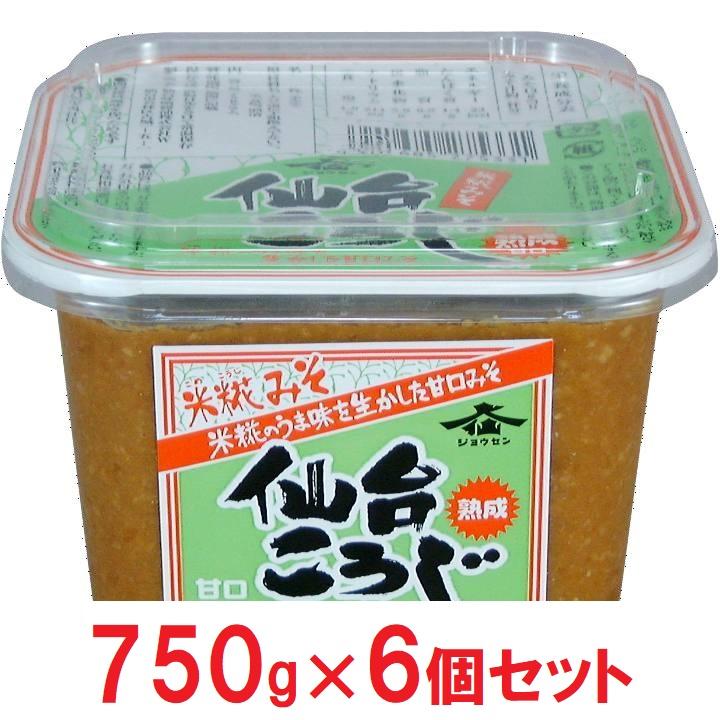 宮城【仙台味噌醤油】上仙仙台こうじカップ×6の商品画像