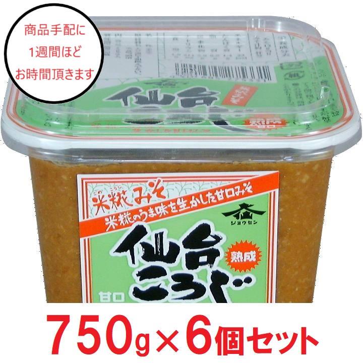 [宮城]仙台味噌醤油 上仙仙台こうじカップ×6の商品画像
