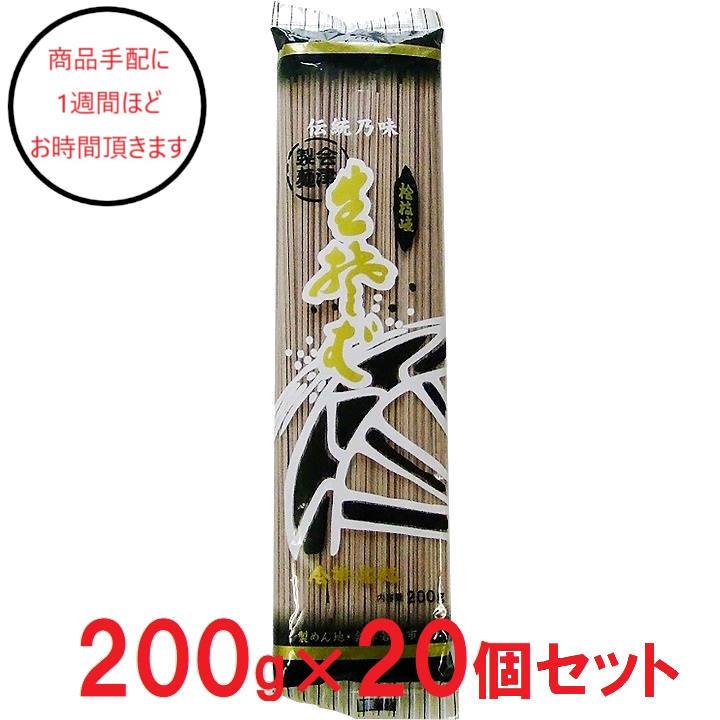 [福島]会津製麺 桧枝岐そば 200g×20の商品画像