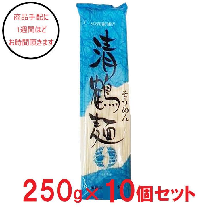 [福島]会津製麺 清鶴麺 そうめん×10の商品画像