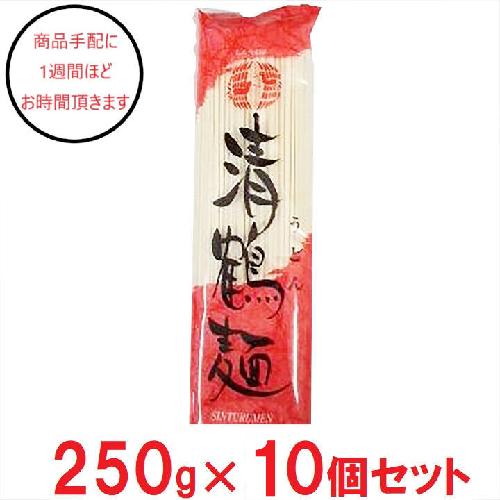 [福島]会津製麺 清鶴麺 うどん×10の商品画像