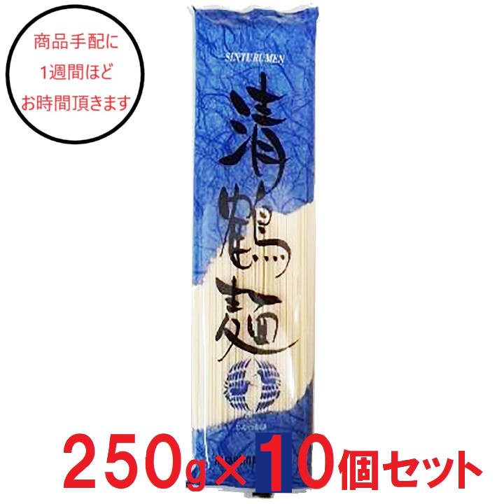 [福島]会津製麺 清鶴麺 細うどん×10の商品画像