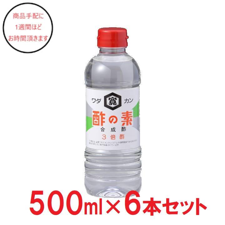 [青森]ワダカン 三倍酢×6の商品画像