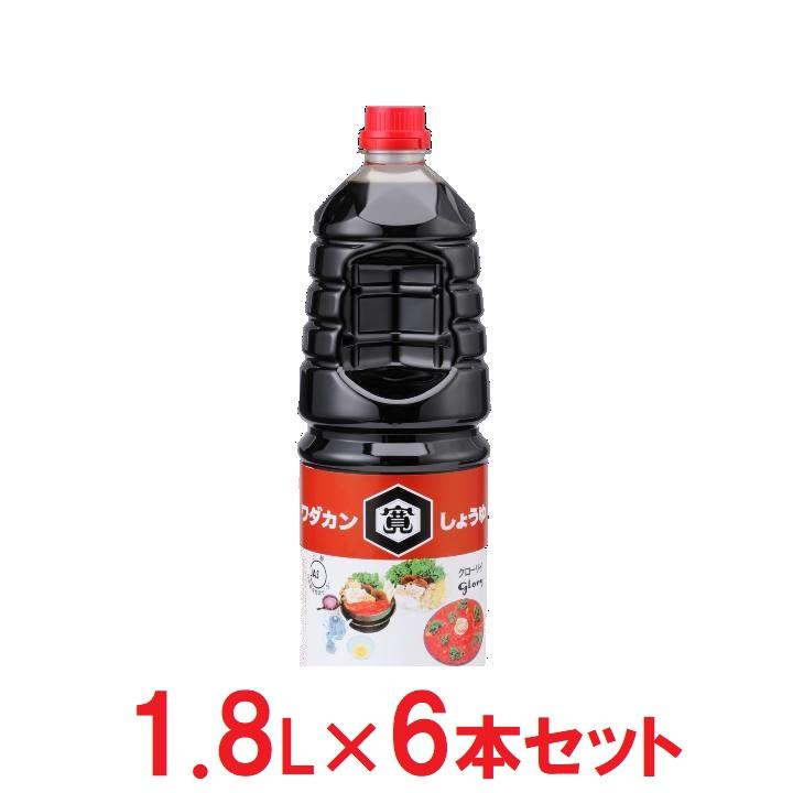 青森【ワダカン】グロリイー醤油×6の商品画像