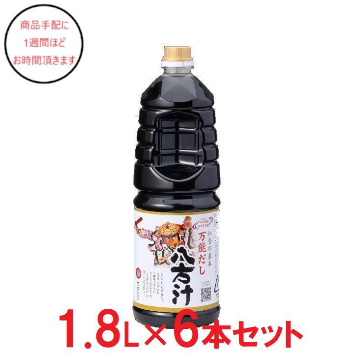 [青森]ワダカン 八方汁×6の商品画像