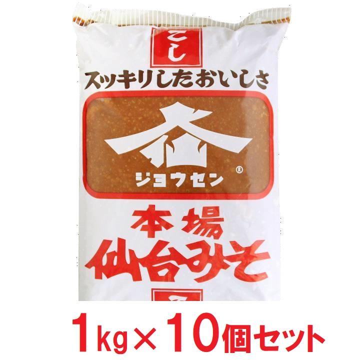 宮城【仙台味噌醤油】上仙 本場仙台みそ こし×10の商品画像