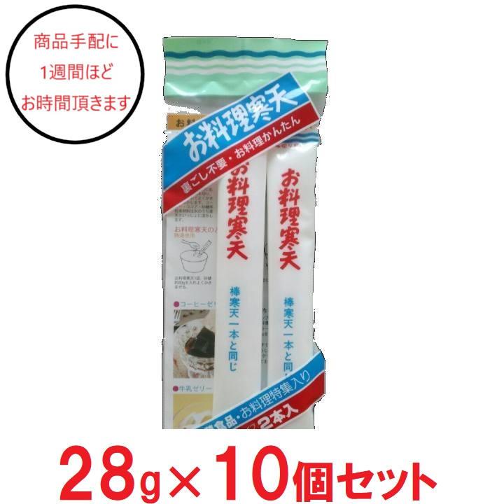 [秋田]地紙世商店 お料理寒天×10の商品画像