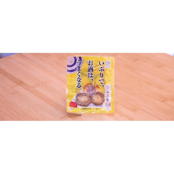[秋田]たからぼプロデュース いぶりがっこ3種詰合せの商品画像 (3)