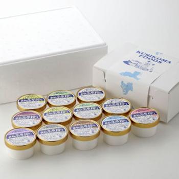 [秋田]栗駒フーズ 牛乳屋さんのアイス12個詰合わせの商品画像 (2)