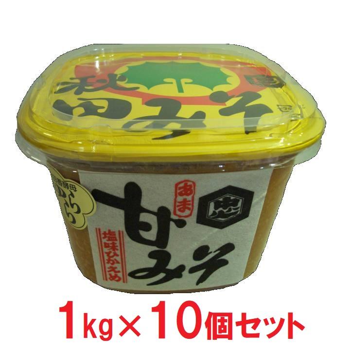 秋田【内藤醤油】甘みそ カップ×10の商品画像