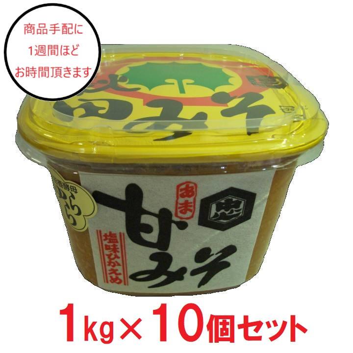 [秋田]内藤醤油 甘みそ カップ×10の商品画像