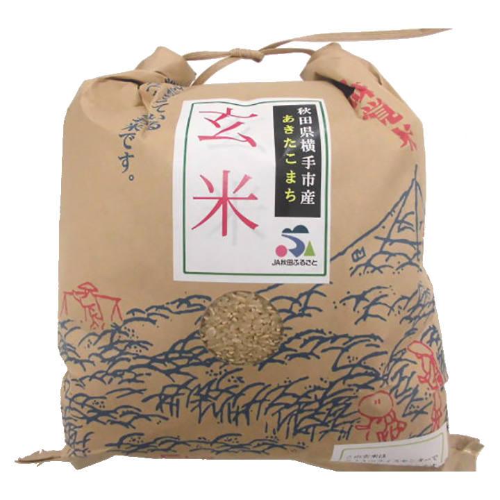 [秋田]あきたこまち 玄米 5㎏の商品画像
