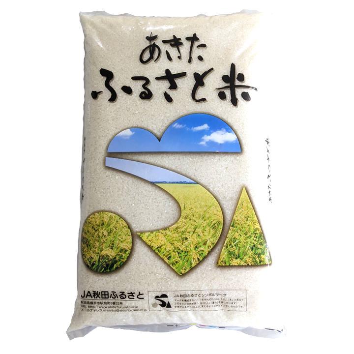 新米[秋田]あきたふるさと米 5㎏の商品画像