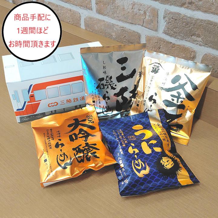 [岩手]釜石らーめん三陸鉄道BOXセットの商品画像