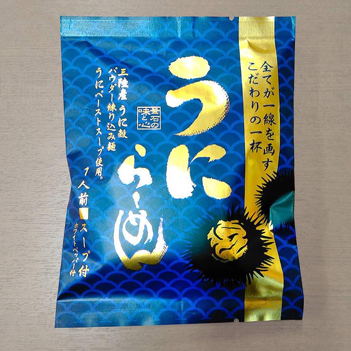 [岩手]釜石らーめん三陸鉄道BOXセットの商品画像 (2)