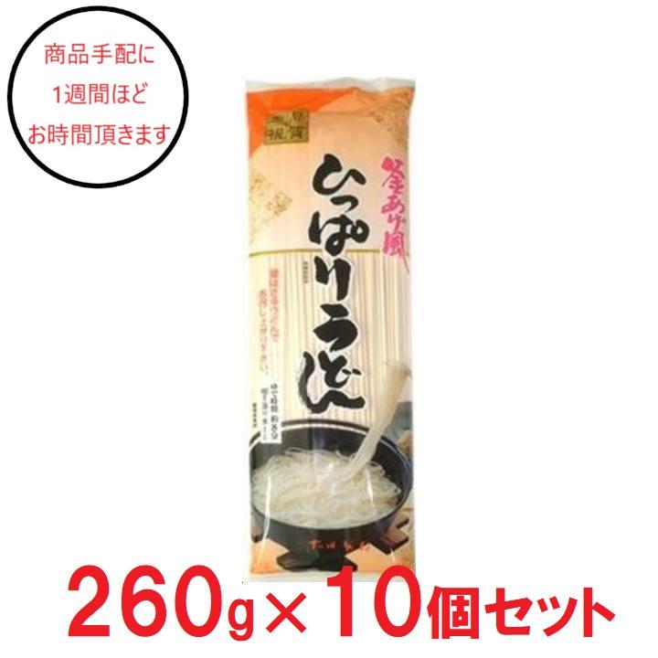 [宮城]松田製粉ひっぱりうどん×10の商品画像