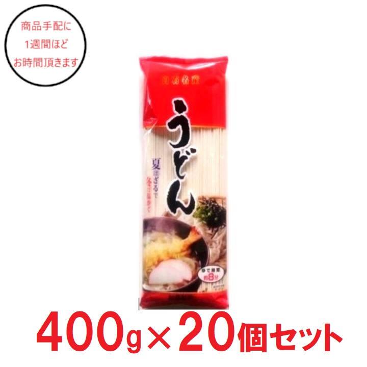 [宮城]松田製粉 うどん×20の商品画像