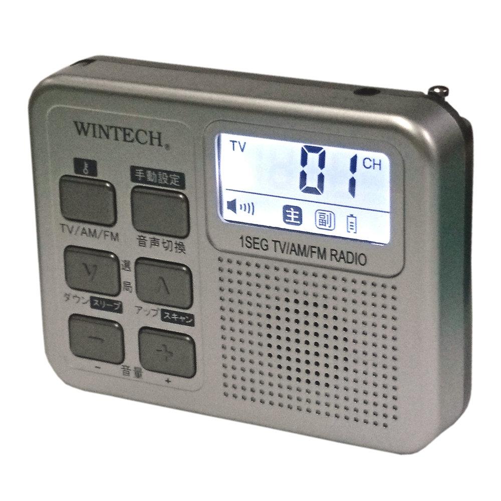 [廣華物産]ワンセグ搭載AMFMラジオ TVR-P36の商品画像
