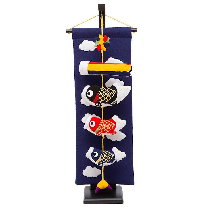[福仙]鯉のぼり飾り小60cmの商品画像
