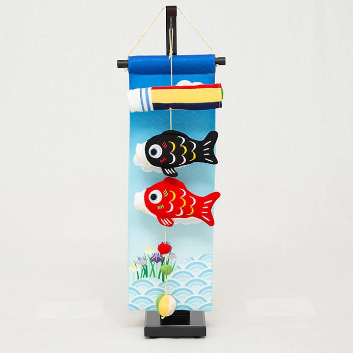 [福仙]鯉のぼり飾り 菖蒲48cmの商品画像