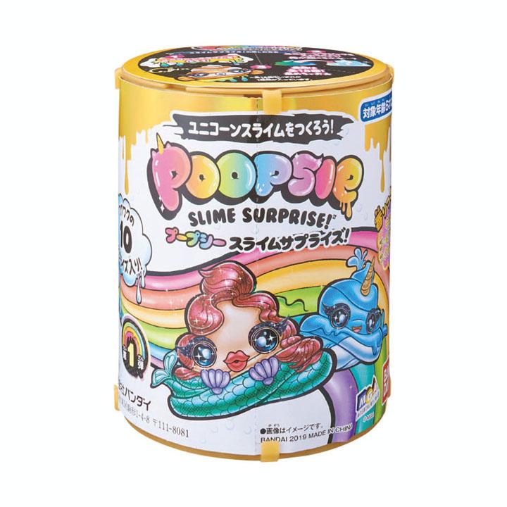 【バンダイ】プープシー スライムサプライズ 第1弾の商品画像