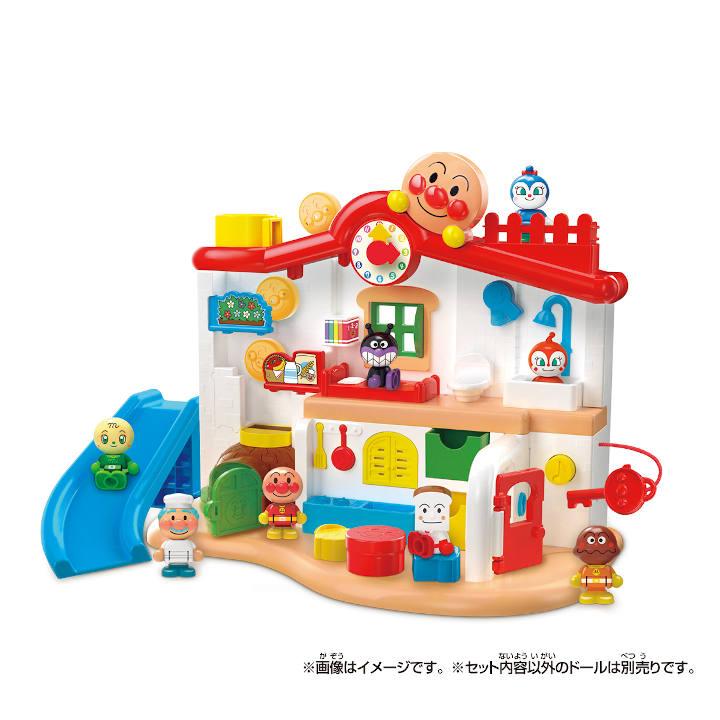 [バンダイ]チャイムがピンポン♪あそびがいっぱい アンパンマンはじめてハウスの商品画像