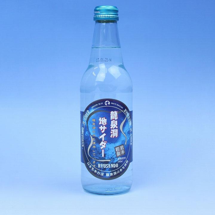 岩手【岩泉乳業】龍泉洞地サイダーの商品画像