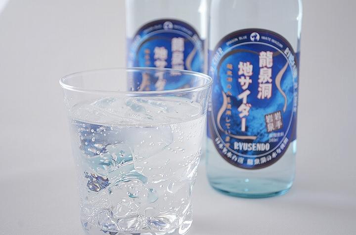 岩手【岩泉乳業】龍泉洞地サイダーの商品画像 (2)