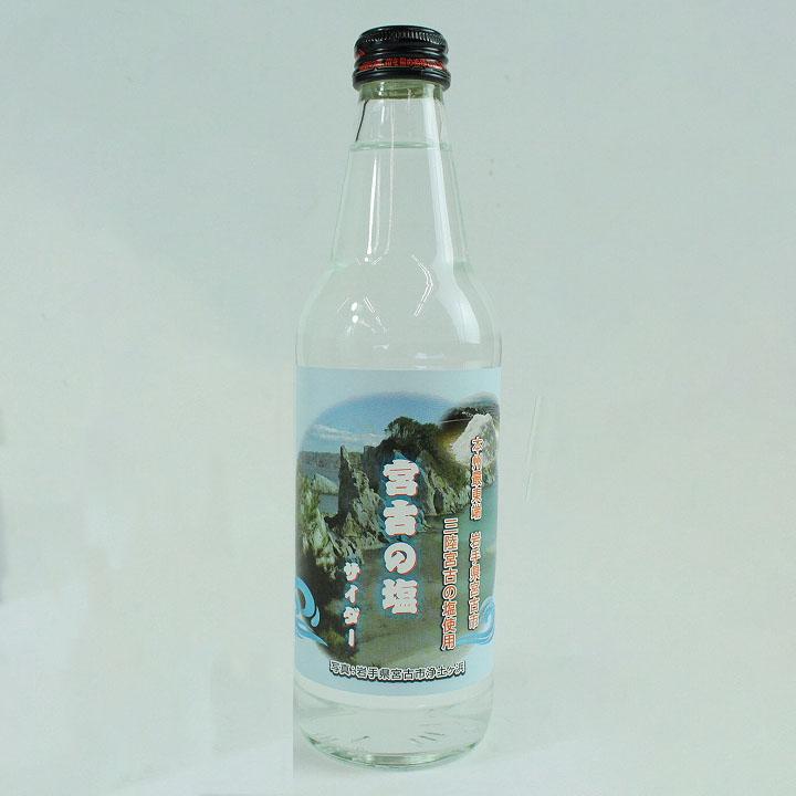 宮古の塩サイダーの商品画像