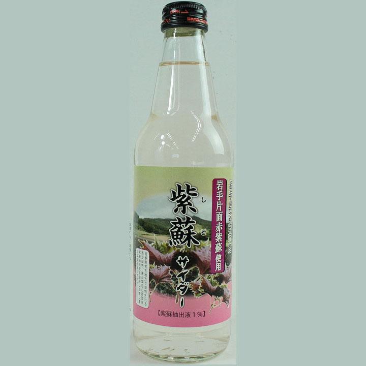 紫蘇サイダーの商品画像