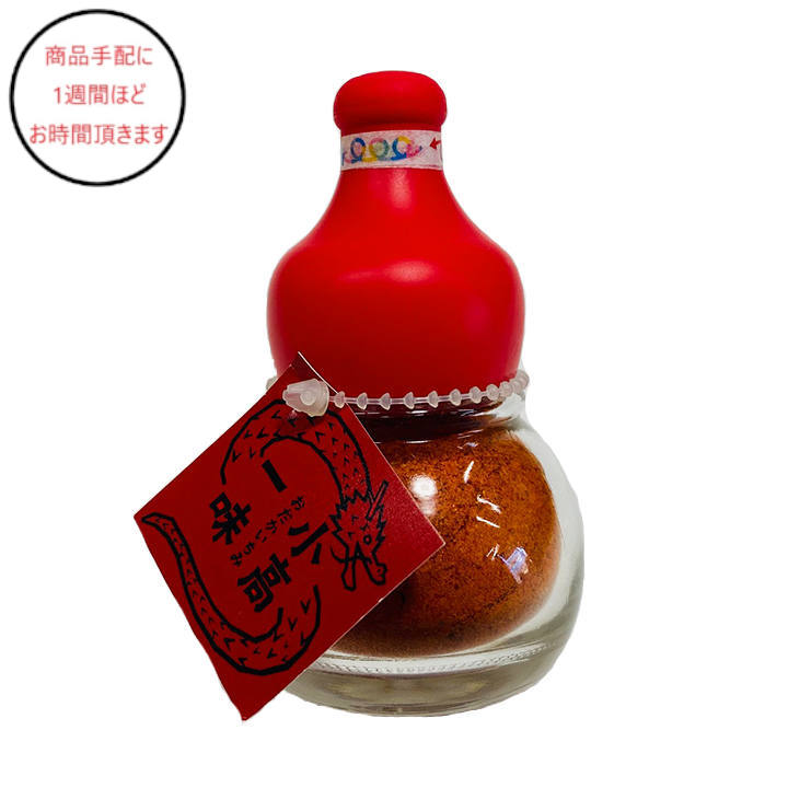 [福島]小高工房 小高一味(赤)の商品画像
