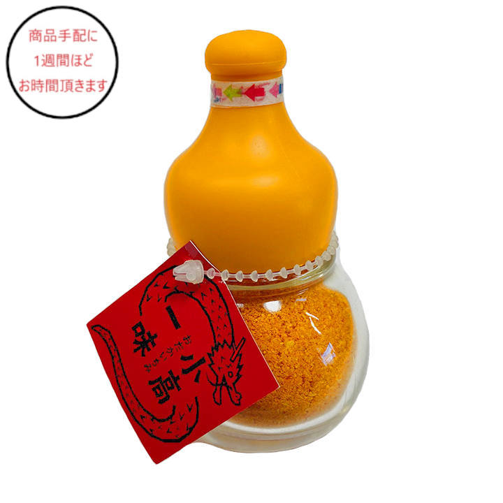 [福島]小高工房 小高一味(黄)の商品画像