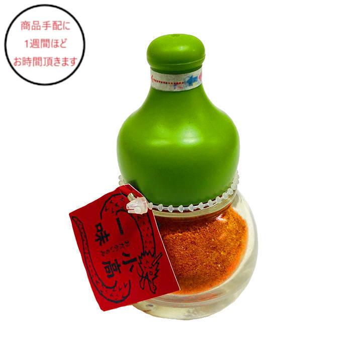 [福島]小高工房 小高一味(緑)の商品画像