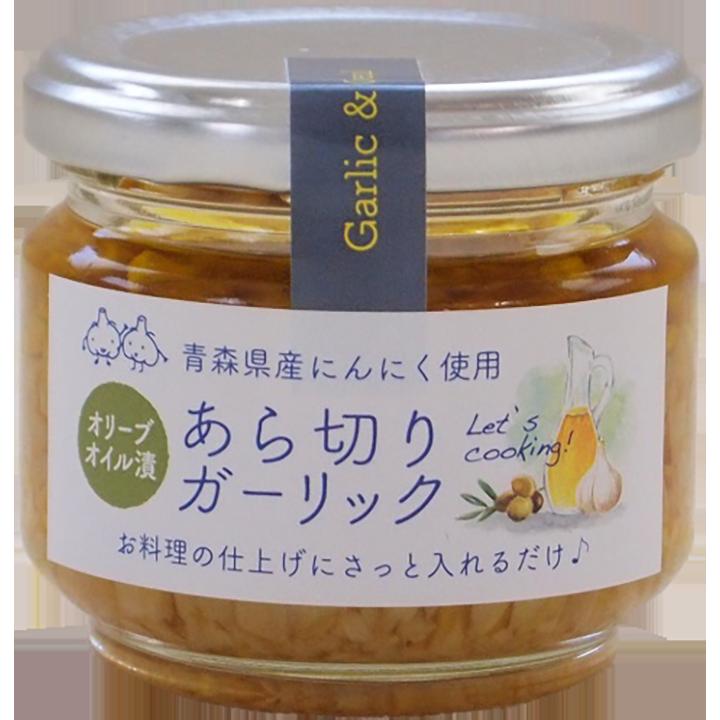 青森県産にんにく あら切りガーリック(85g)の商品画像