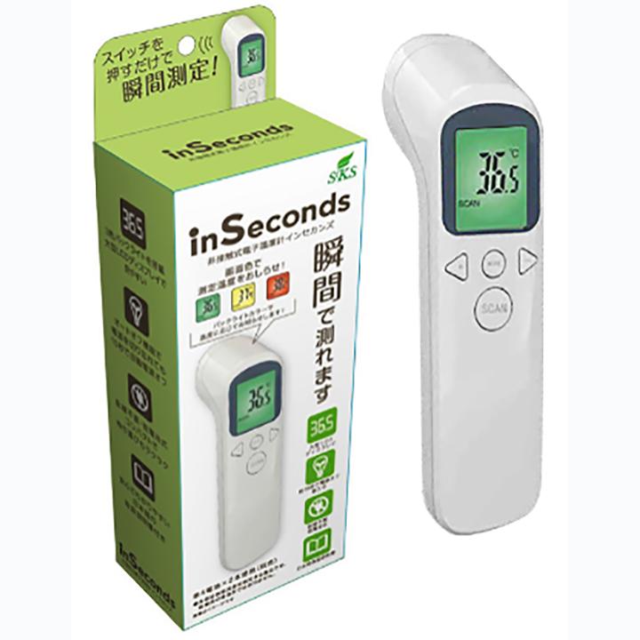非接触型温度計インセカンズ SKSISD001の商品画像