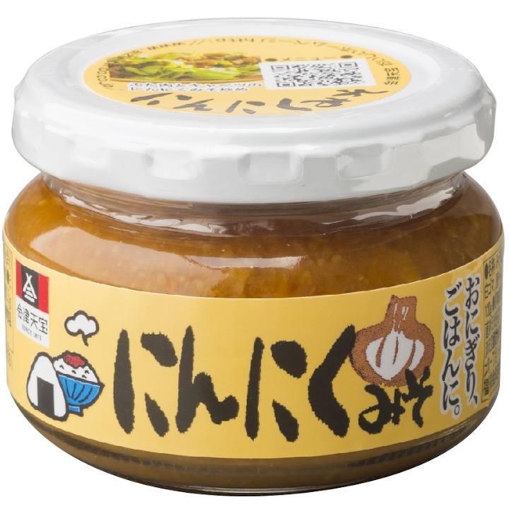 [福島]会津天宝 にんにくみそ120gの商品画像