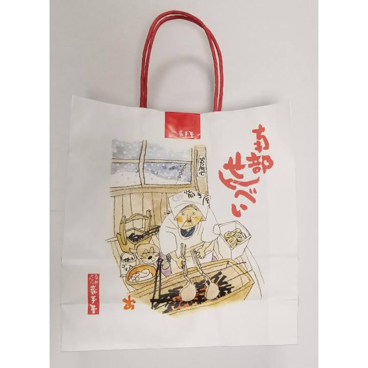 [復興支援商品]オリジナル南部せんべい詰合せ袋の商品画像