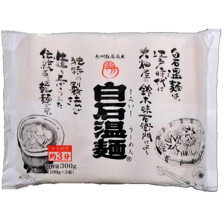 [宮城]白石興産 だるま白石温麺の商品画像